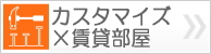 banner05_cus.jpg